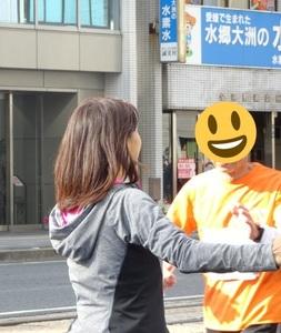 Photo Collage_20190210_164056657.jpg