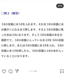 Screenshot_20201112-093316.png